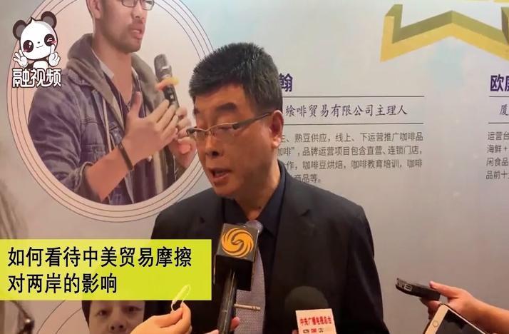 大陆小喷嚏台湾重感冒!邱毅批蔡英文对中美贸易战的错误认知