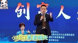 """汪小菲独家回应""""木村拓哉帅一万倍"""""""