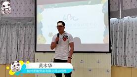 台青黄木华讲述生活在杭州和台湾的不同