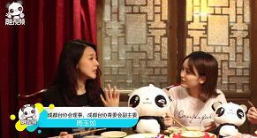 在成都发展幼教事业台青:中国人不能忘本,要通过孩子把传统文化继承下去