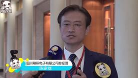 台商陈家禄:相信在四川能得到很好的发展