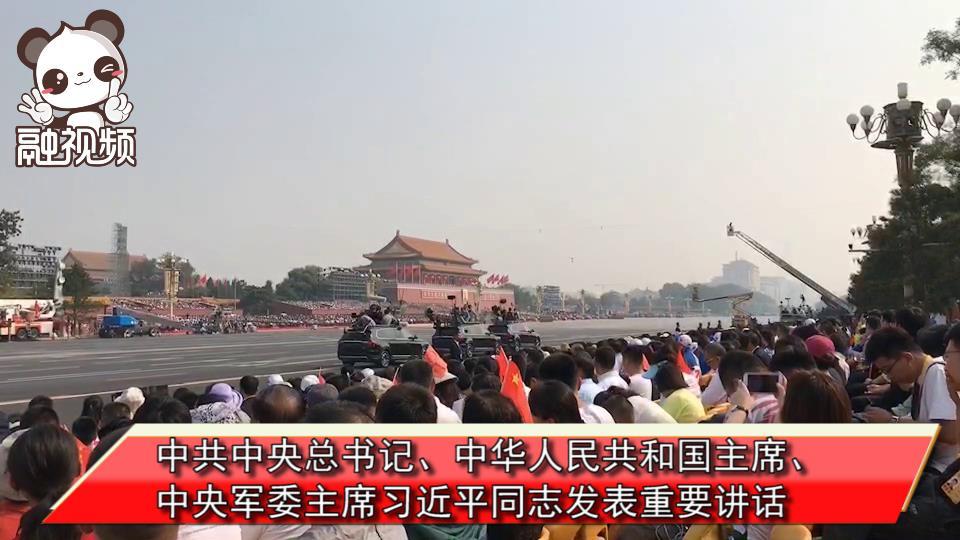 中华人民共和国主席、中央军委主席习近平同志发表重要讲话