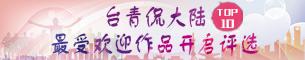 台青305(1).png