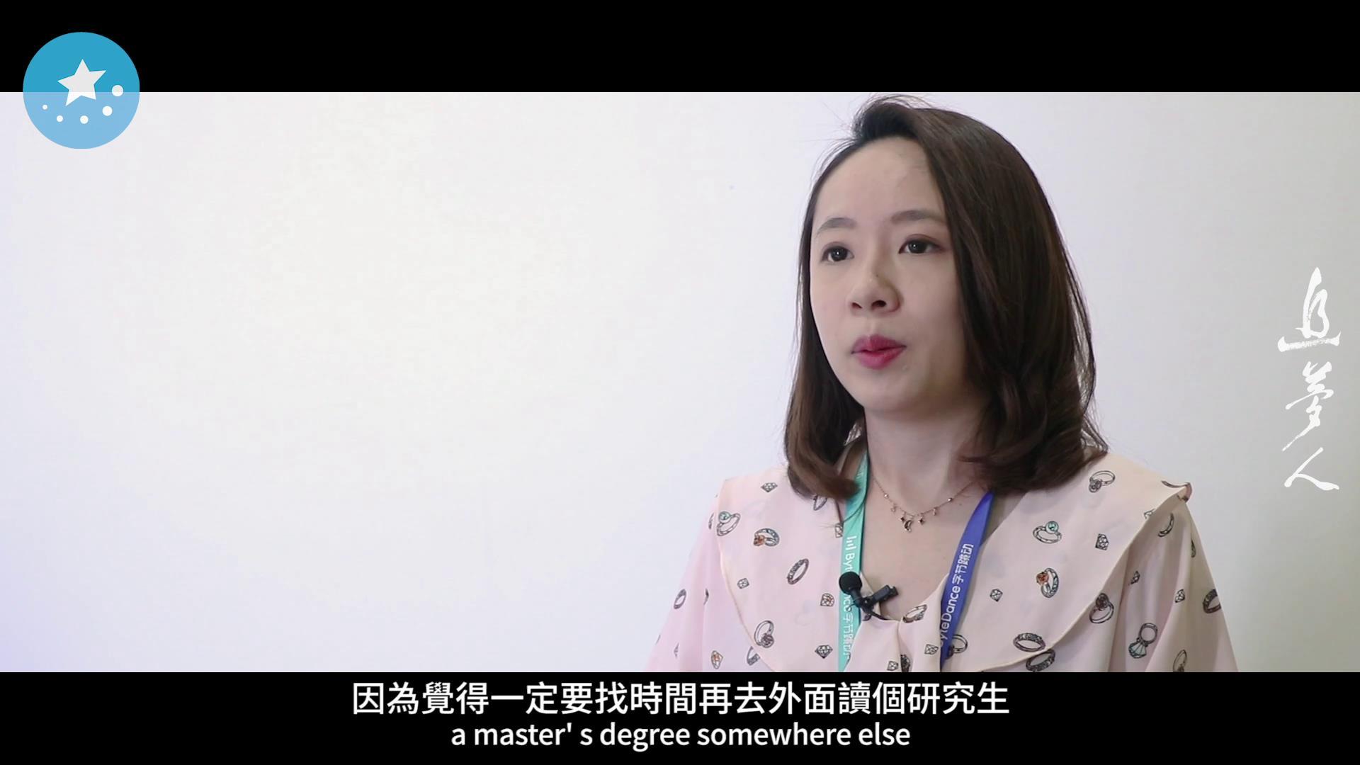 感动!台湾美女记者北大毕业留京,用大数据助两岸老兵寻亲.jpg