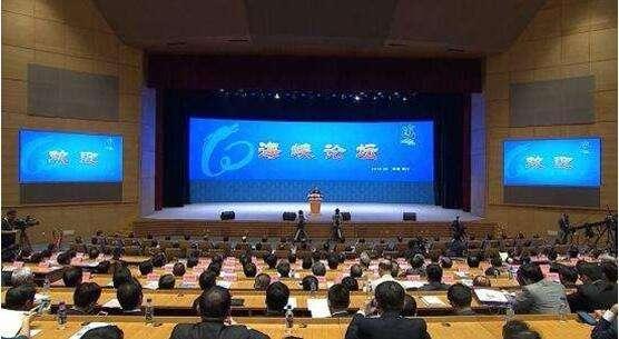 第十二届海峡论坛将于9月19日开始在福建省举办
