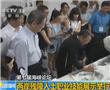 张志军参观两岸残障人士交流嘉年华职业技能展示活动