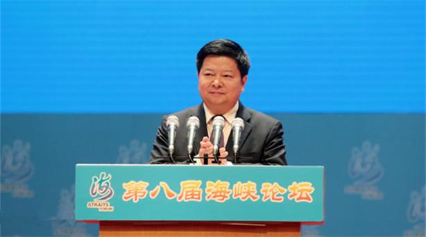 龙明彪主持第八届海峡论坛