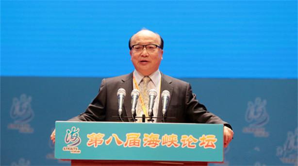 胡志强出席第八届海峡论坛大会并致辞