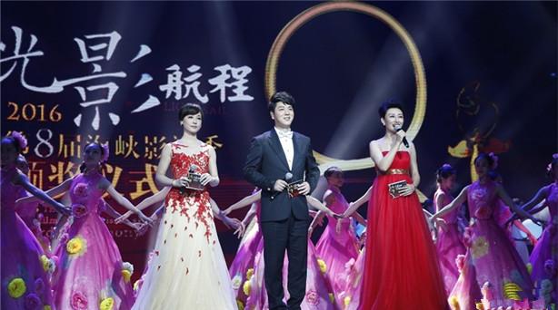 12日晚,第八届海峡影视季颁奖仪式在厦门小白鹭艺术中心黄荣剧场举行,《琅琊榜》……