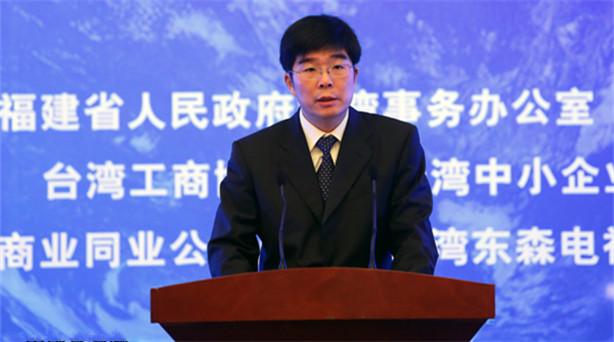 周宁:平潭可借助东风与优势实现两岸共同家园愿景