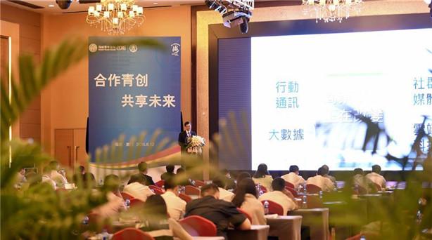跨越海峡的筑梦故事——台湾青年大陆创业记