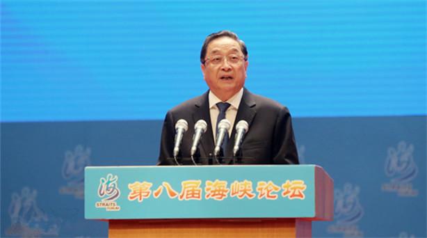 第八届海峡论坛大会12日在厦门海峡会议中心举行。中共中央政治局常委、全国政协主……