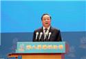 俞正声在第八届海峡论坛开幕式上的致辞