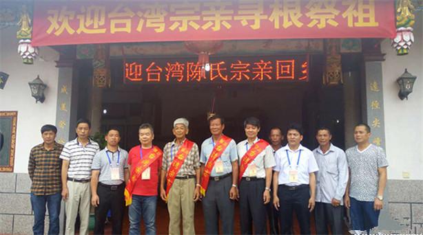 海峡论坛传佳话 台湾同胞找到二百年前大陆故乡