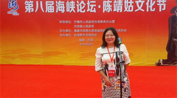 专访台湾画家吴和珍:叶异根相连 两岸一家亲