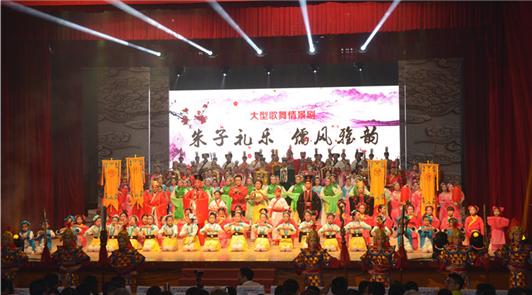 """尤溪举办第九届海峡论坛""""朱子风 两岸情""""交流活动"""