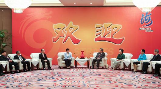 俞正声会见出席第九届海峡论坛两岸各界人士