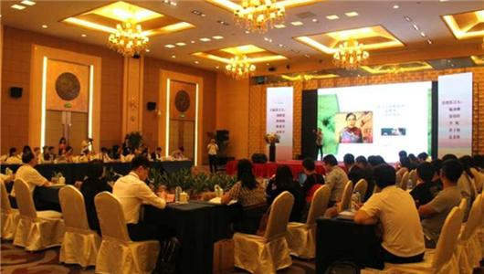 """7日下午,第六届中华文化发展论坛研讨会在厦门举办。两岸专家学者和青年代表围绕""""……"""