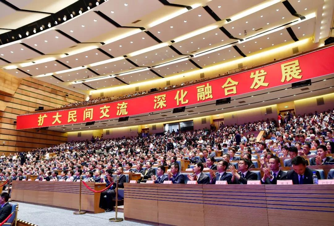 汪洋出席海峡论坛大会并发表重要讲话 福建发布惠台66条措施