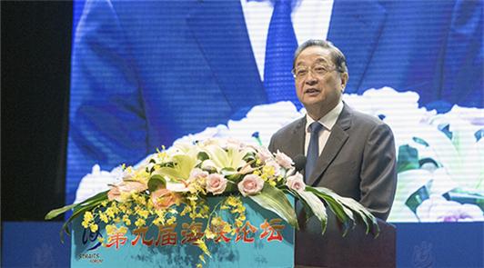 第九届海峡论坛在厦门举行 俞正声出席并致辞