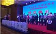 【我看海峡论坛】第一期:台湾青年融入大陆最快的方式是什么?