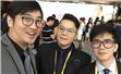 【音频】我的海峡论坛故事——台湾青年郑依明