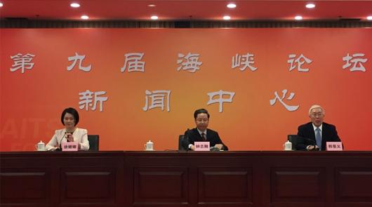 6月16日下午3时30分,海峡论坛组委会办公室召开第九届海峡论坛新闻发布会。福建省……