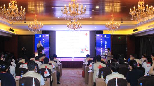 2017年6月16日至19日,第七届海峡两岸红十字博爱论坛在厦门万佳国际酒店举行。来自……