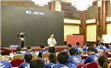青年企业领袖特训营:一场特殊的体验式交流