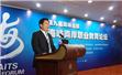 苏华:加强两岸职业教育交流 促进院校教师能力提升