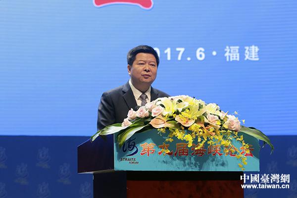 龙明彪主持海峡论坛大会:两岸关系的根基在基层