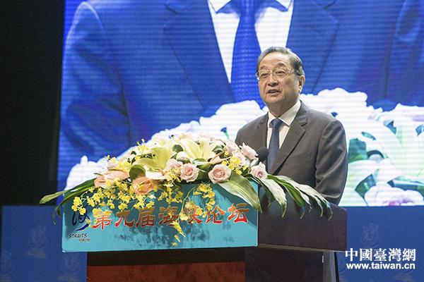 中共中央政治局常委、全国政协主席俞正声出席论坛大会并讲话