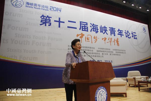 """6月14日,以""""中国梦·中华情""""为主题的第十二届海峡青年论坛在厦门大学"""