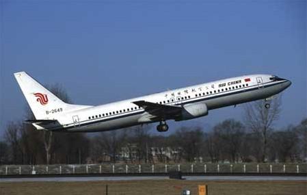 目前台湾各航空公司首批97个航班机位已基本被订购