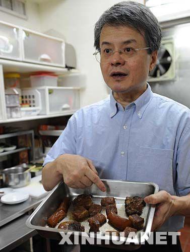 靖洋集团(08257.HK)年度纯利升48.42%至5560.1万元新台币  末期息每股0.01港元