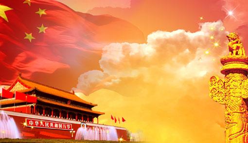 增强理论自信 构建中国特色哲学社会科学