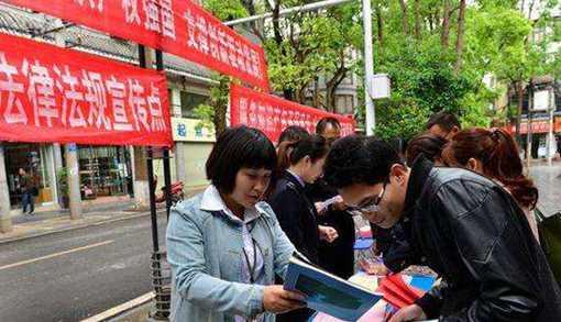 知识产权:让中国自信面对全球创新竞争.jpg