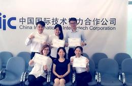 台湾学生实习在大陆:用青春演绎别样人生