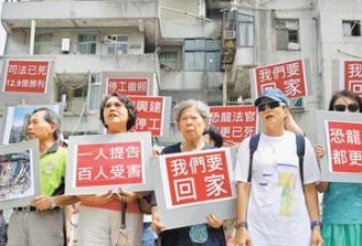 这些台北人因拆迁17年无家可归 40多人过逝