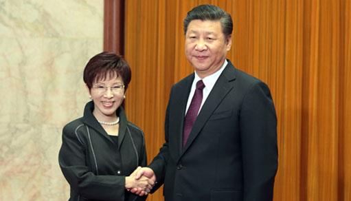 习近平总书记会见中国国民党主席洪秀柱