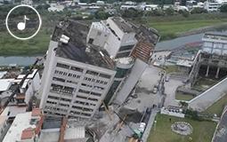 花莲地震.jpg