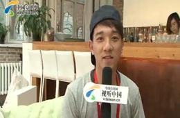 两岸夯街访——台湾青年之北京印象