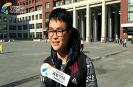 """两岸夯街访:大陆青年怎么看""""台独"""""""