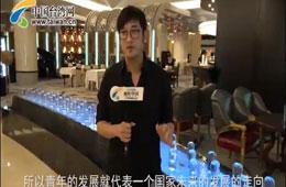 【两岸夯街访】海峡论坛台湾青年关心啥?