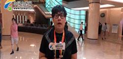 【两岸夯街坊】台湾青年展望两岸关系发展