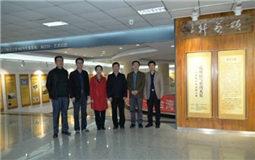 台湾抗日历史图文特展在辽宁师范大学举行