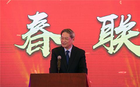 全国台企联新春联谊活动在京举办