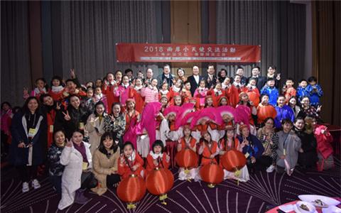 43位上海小天使抵台开启文化、媒体探索之旅