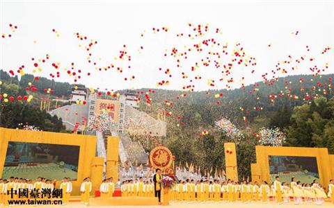 【航拍】万名中华儿女齐聚四川共祭中华人文女祖