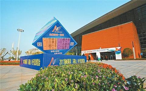 海峡两岸(马鞍山)电子信息博览会签约逾百亿元产业投资